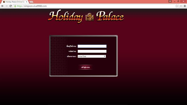 holiday palace login